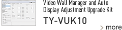 Video Wall Manager and Auto Display Adjustment Upgrade Kit TY-VUK10