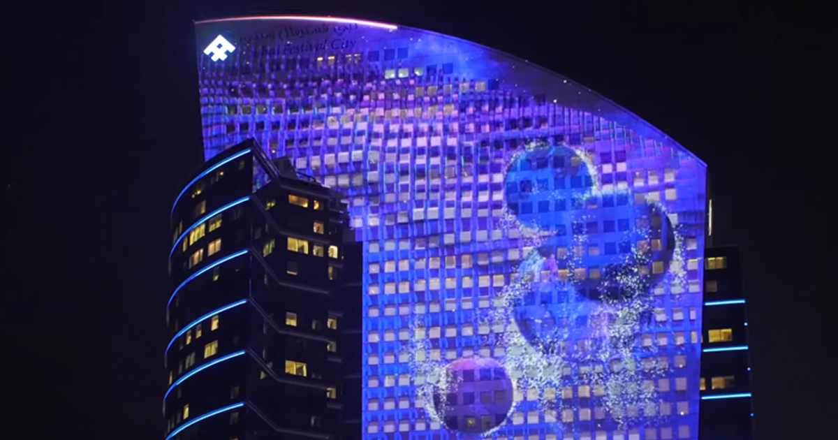 Dubai Festival City Case Studies Projector Panasonic