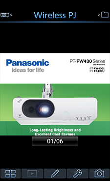 Wireless Projector for Android | Panasonic Global