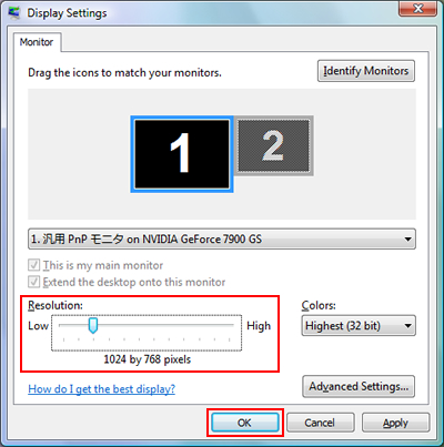 how to change resolution of a computer with limited privileges