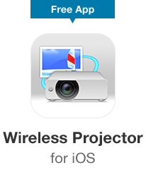 Wireless Projector for iOS | Panasonic Global