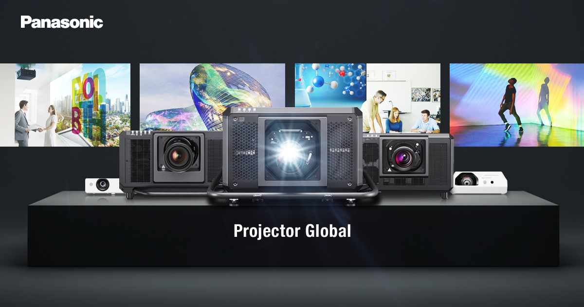Projector | Panasonic Global