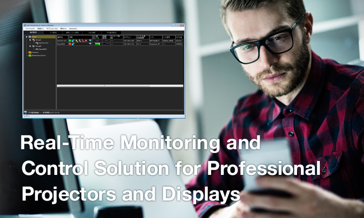 Multi Monitoring and Control Software | Projector | Panasonic Global