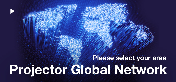 Please select your area Projector Global Network