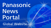 Panasonic News Portal