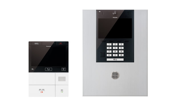 photo:Apartment Home Automation System  I Series  Clouge