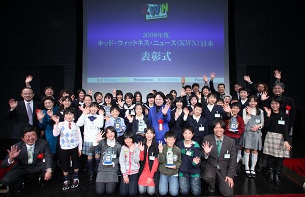 KWN Japan Award Ceremony held