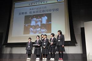 A Documentary Video Wins the Grand Prix Award in Japan