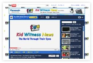 KWN Videos to Appear on YouTube