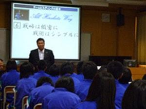 KWN Japan Boosts the Spirits of Children in Tsunami-affected Areas
