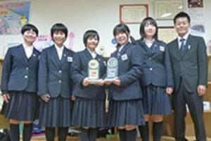 Nagawa Junior High School Wins Grand Prix Award in Japan