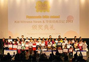 KWN and EPD China Awards Ceremony Held
